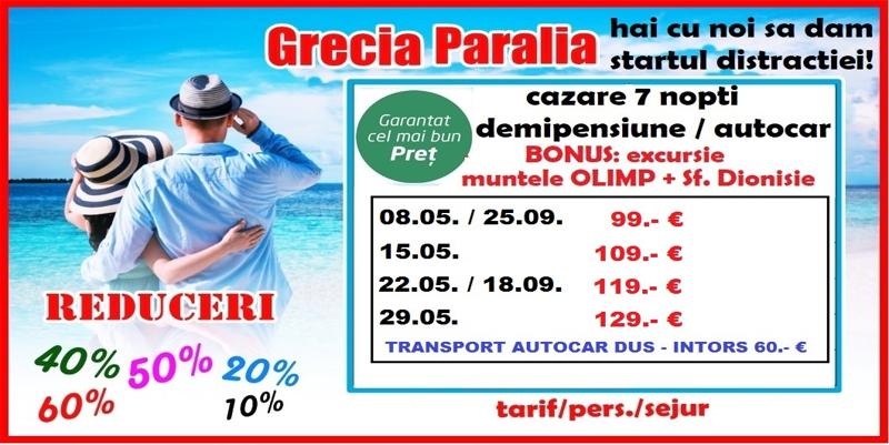 Oferta seniori Grecia 2020